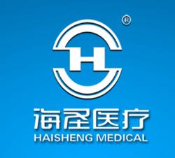 浙江海圣医疗器械销售有限公司